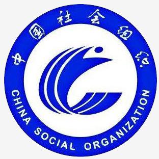 中国社会组织公共服务平台